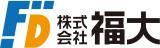 福岡の翻訳会社-株式会社福大